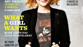 Amy Poehler, Dec-Jan BUST cover girl